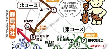 2_03_mamemaki5