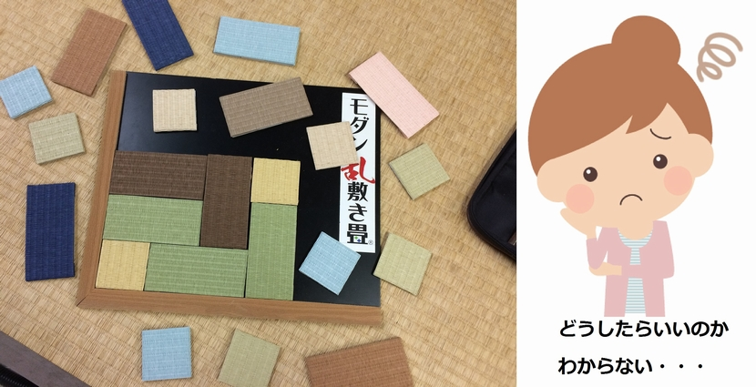 畳のデザインどう選んだらいいの?